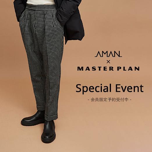AMAN ONLINE STORE × MASTER PLAN コラボイベント開催決定‼