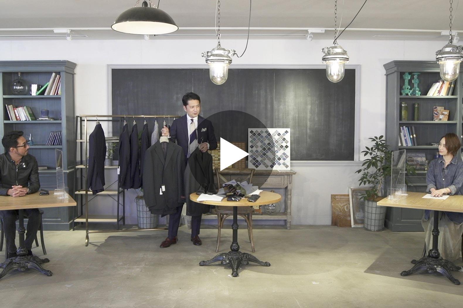 オシャレに差を付けるスーツスタイル! 生地やブランド選びのポイント